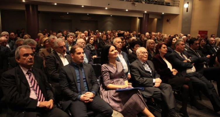 Αγρίνιο: Τρίτη ημέρα εκδηλώσεων για τη μνήμη των Ευεργετών Αφών Παπαστράτου (Φωτό)