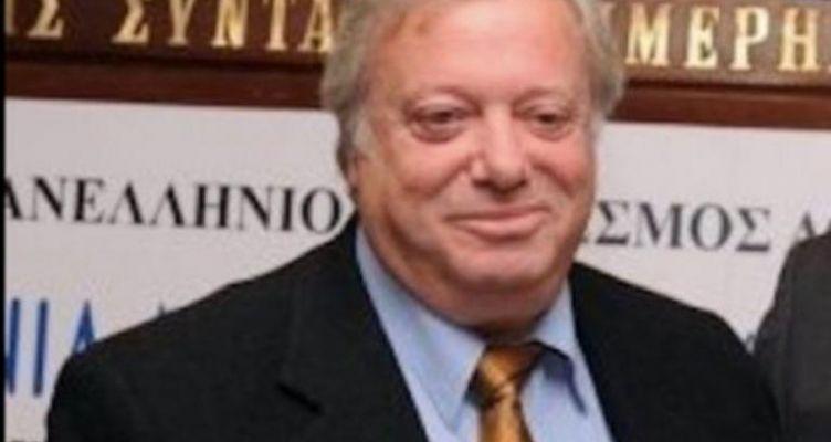 Πέθανε ο Νίκος Αντωνιάδης – Πένθος για την αθλητική δημοσιογραφία