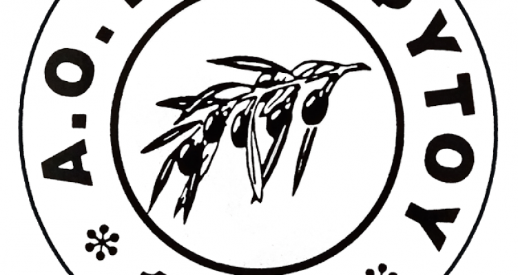 Β' ΕΠΣ Νομού Αιτ/νίας: Ανακοίνωση εξέδωσε το σωματείο του Α.Ο. Ελαιοφύτου