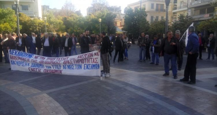 Αγρίνιο: Απεργιακή κινητοποίηση από το Εργατικό Κέντρο και την Ένωση Οικοδόμων (Φωτό)