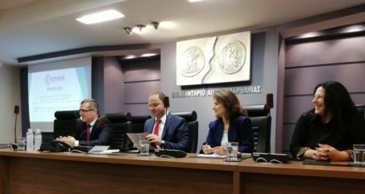 Αγρίνιο: Με επιτυχία η εκδήλωση του Σ.Ε.Α.ΔΙ.Δ.Ε.
