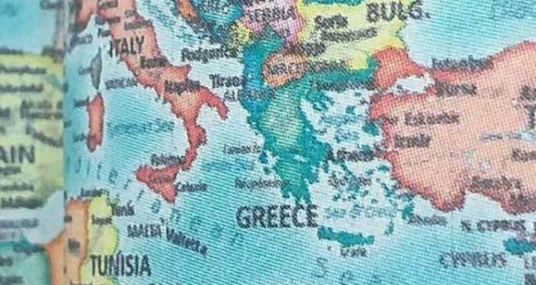 Ε.Δ.Ε. για ημερολόγιο της ΕΛ.ΑΣ. που περιέχει χάρτη με «Μακεδονία» και «Βόρεια Κύπρο»