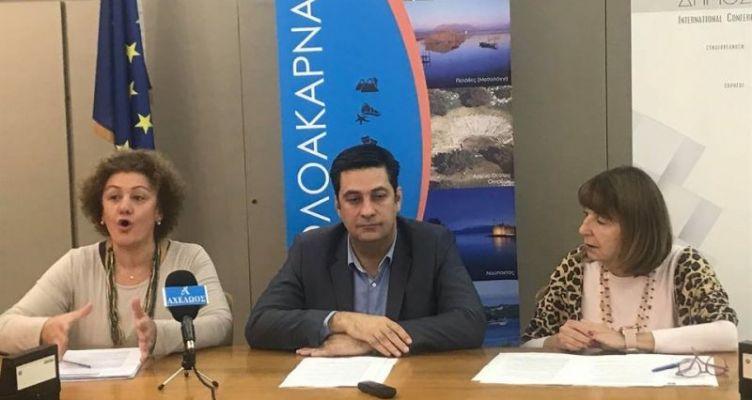Δήμος Αγρινίου: Πρόγραμμα υποδοχής της Ένωσης Ευρωπαίων Δημοσιογράφων