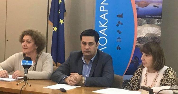 Αγρίνιο: Συνέντευξη τύπου για το Διεθνές συνέδριο της Ένωσης Ευρωπαίων Δημοσιογράφων (Φωτό-Βίντεο)
