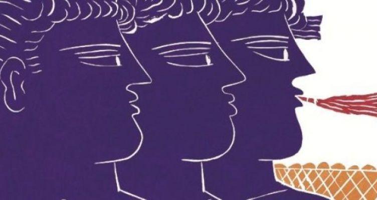 """""""Τρεις γενιές Ελληνικής Ζωγραφικής-Χαρακτικής-Γλυπτικής, Β' Κύκλος"""" από τον Δήμαρχο Αγρινίου"""