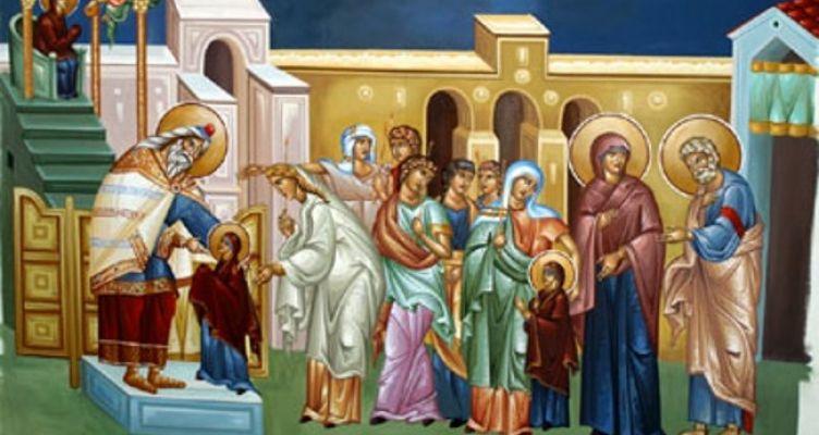 Σήμερα τα Εισόδια της Θεοτόκου – Μια από τις μεγαλύτερες θεομητορικές εορτές
