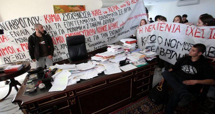 Εισβολή μαθητών και εκπαιδευτικών στο γραφείο του Γαβρόγλου (Φωτό-Βίντεο)