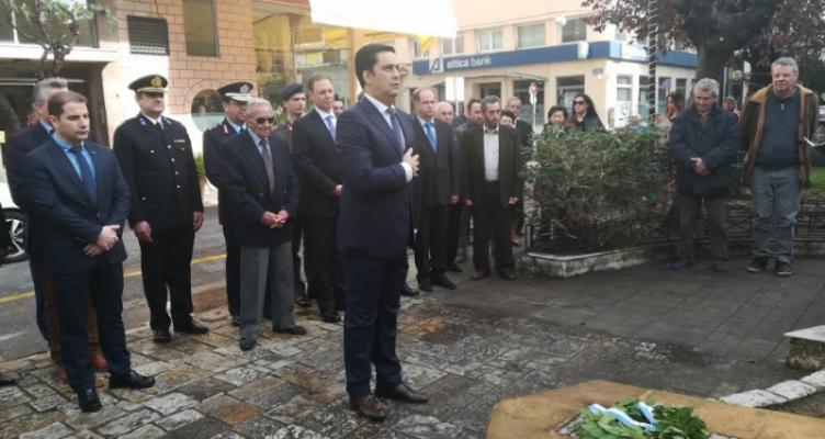 Εορτασμός Ημέρας Ενόπλων Δυνάμεων στο Αγρίνιο