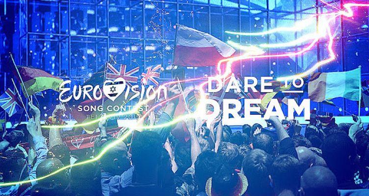 Eurovision 2019: Και επίσημα 42 χώρες θα διαγωνιστούν για το στέμμα του νικητή