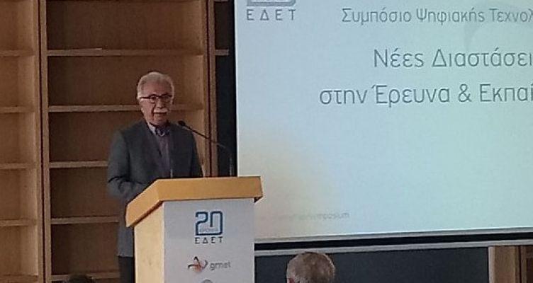 Την καθιέρωση ψηφιακών πτυχίων ΑΕΙ ανακοίνωσε ο Υπουργός Κ. Γαβρόγλου