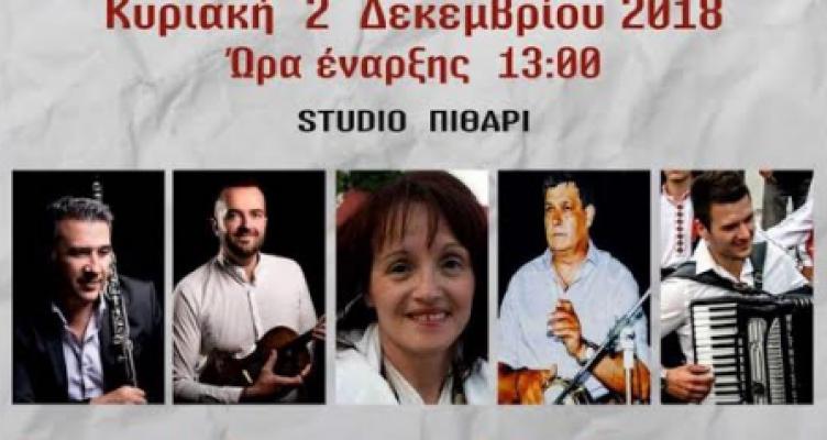 Γ.Ε.Αγρινίου: Το Αγρίνιο υποδέχεται τη Θράκη!!