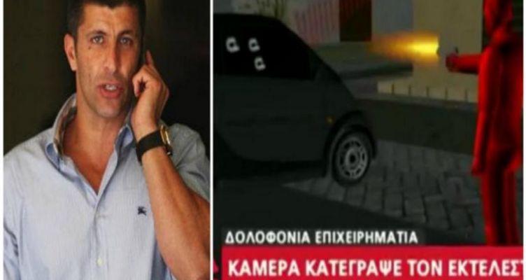 Γιάννης Μακρής: Αυτός είναι ο δολοφόνος του! Τον «έχουν» από κάμερες (Βίντεο)