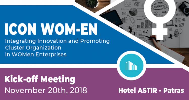 Ευκαιρίες γυναικείας επιχειρηματικότητας μέσω του ευρωπαϊκού έργου «ICON WOM–EN»