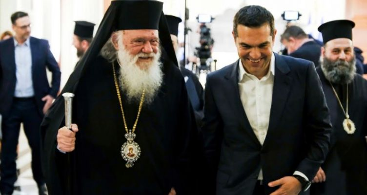 Κοινό ανακοινωθέν Πολιτείας – Εκκλησίας της Ελλάδος