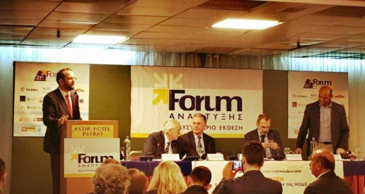 Νεκτάριος Φαρμάκης: Συμμετοχή των Περιφερειών στην Ανάπτυξη