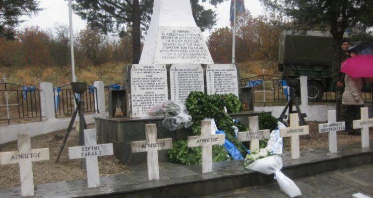 Τίμησαν τους Πεσόντες Αιτ/νες στη Μάχη της Γκραμπάλας Καλπακίου
