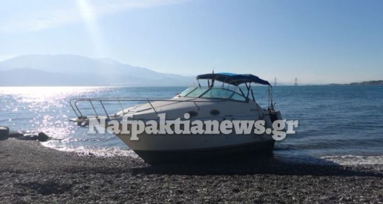 Αυτό είναι το Yacht που βρέθηκε ακυβέρνητο ανοικτά της παραλίας της Παλαιοπαναγιάς