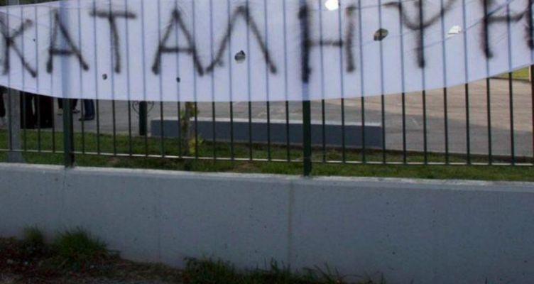 Αιτωλ/νία: Καταλήψεις σε σχολεία  για το Μακεδονικό