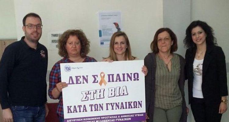 Αμφιλοχία: Δράση από τον Ξενώνα Φιλοξενίας Γυναικών και το Κέντρο Κοινότητας Αγρινίου
