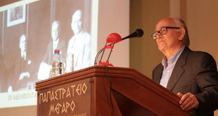Ομιλία του Κωνσταντίνου Κονταξή στο Παπαστράτειο Μέγαρο Αγρινίου
