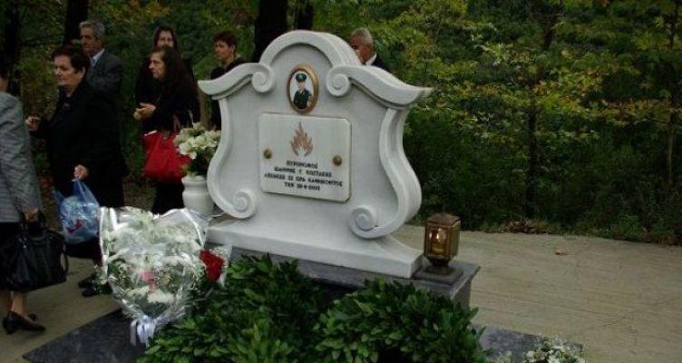 Επιμνημόσυνη δέηση στο μνημείο του Πυρονόμου Γιάννη Κωστάκη στα Κλεισορρεύματα