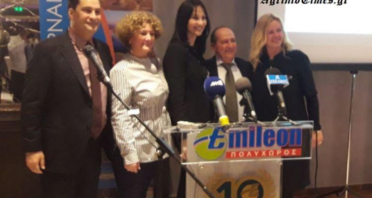 Αγρίνιο: Δηλώσεις Ε. Κουντουρά – Συνέδριο Ευρωπαίων Δημοσιογράφων (Βίντεο-Φωτό)