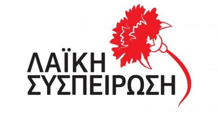 Η Λαϊκή Συσπείρωση Δυτικής Ελλάδας για την καταδίκη αγροτών