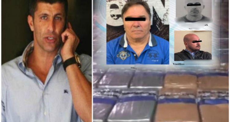 Εξέλιξη βόμβα για το κύκλωμα με την κοκαΐνη – Σχετίζεται με την δολοφονία του Γ. Μακρή; (Φωτό-Βίντεο)