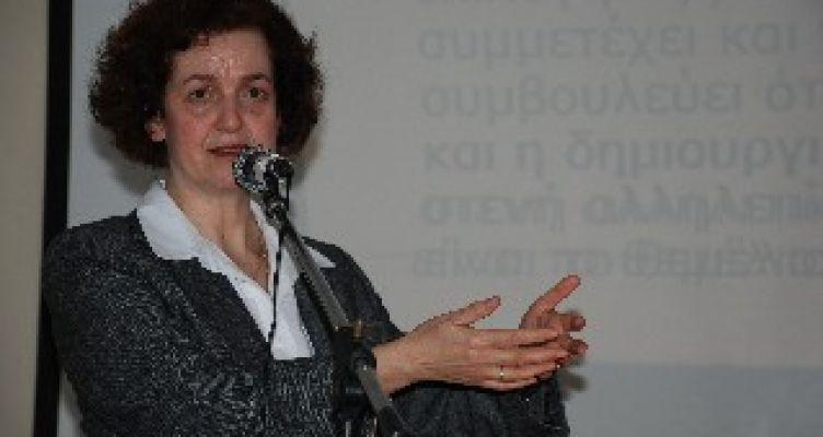 Ομιλία Μαρίας Ράπτη: «Οι συγκρούσεις στην οικογένεια. Αρμονία ή καταστροφή;»