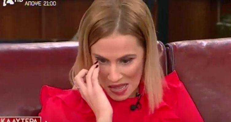 Νάντια Μπουλέ: «Λύγισε» on air η Ναυπάκτια παρουσιάστρια – Δείτε τι συνέβη (Βίντεο)