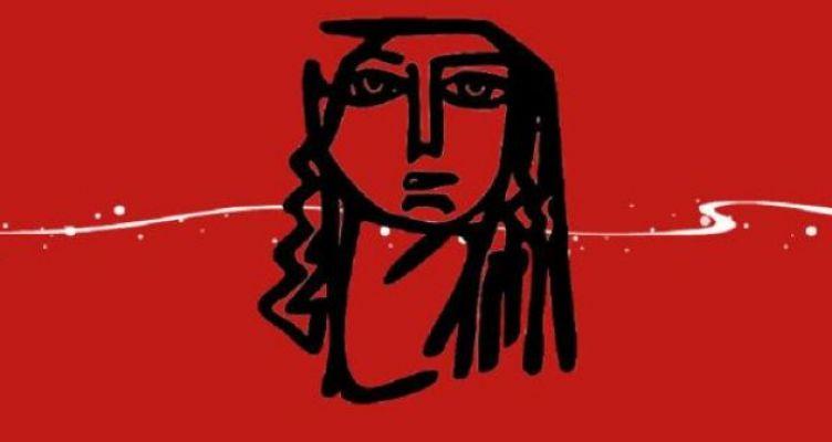 Ο.Γ.Ε.: Κάλεσμα για την απεργία της 28ης Νοέμβρη