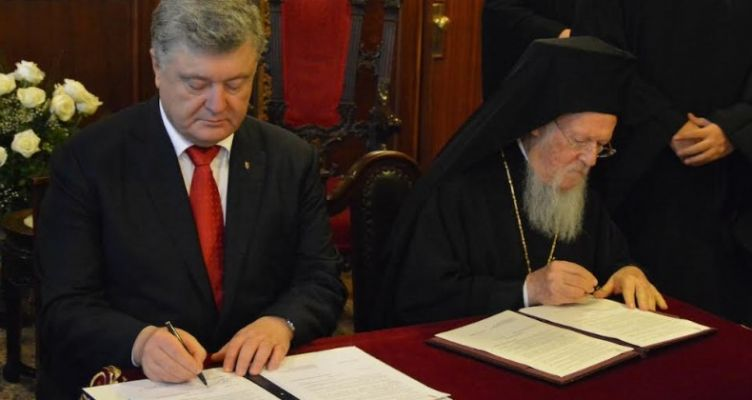 Συμφωνία μεταξύ του Οικουμενικού Πατριάρχη και του Προέδρου της Ουκρανίας