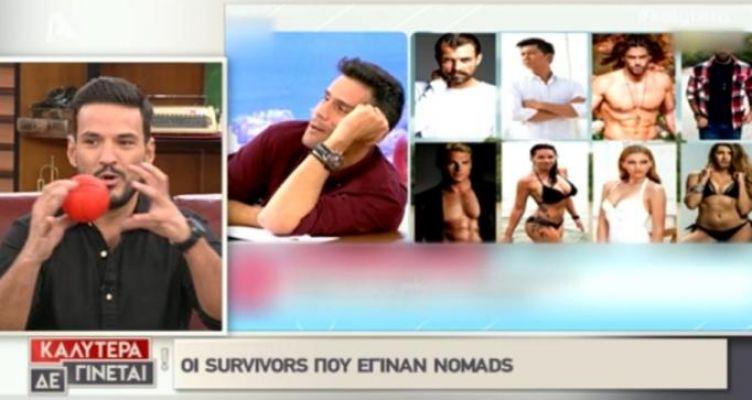 Πρώην παίχτης του Survivor1 ζήτησε εκπομπή για να μπει στο Nomads2! (Βίντεο)