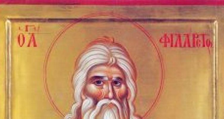 Παναιτώλιο: Ιερά Αγρυπνία ἐπι τη μνήμη τοῦ Ὁσίου Φιλαρέτου τοῦ Ἐλεήμονος