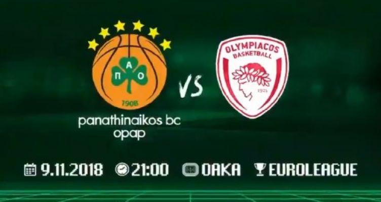 Παναθηναϊκός – Ολυμπιακός: Live στον Agrinio937 fm, διαδικτυακά στο AgrinioTimes.gr (21:00)