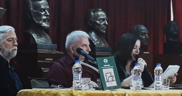 Τελετή απονομής βραβείων του Πανελλήνιου Διαγωνισμού Ποίησης