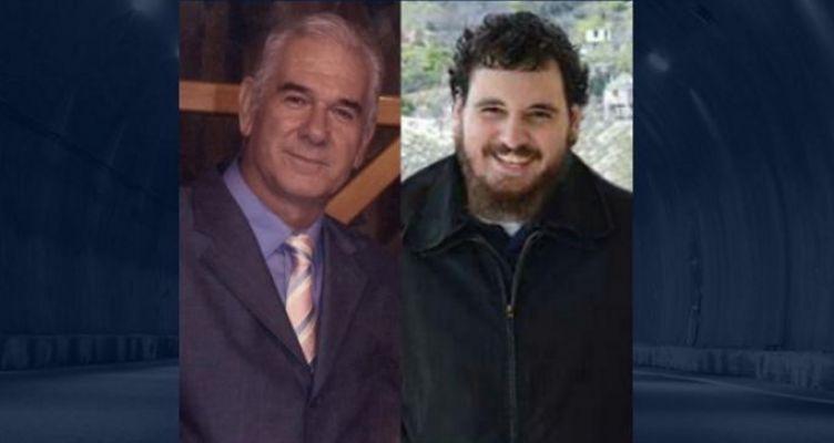 Αποκαλύψεις για το διπλό φονικό: Οι δολοφόνοι άφησαν τα …αποτυπώματα τους (Βίντεο)