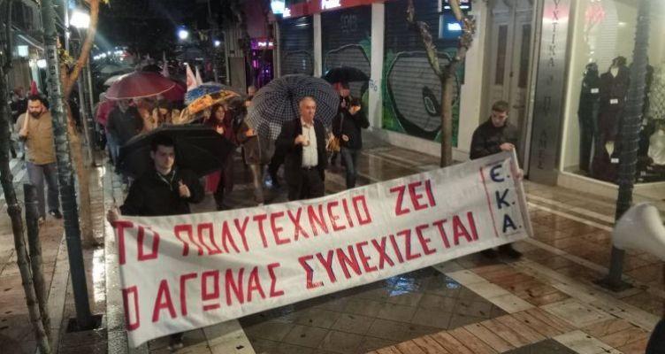 Αγρίνιο: Εκδηλώσεις Ε.Κ.Α για την 46η Eπέτειο του Πολυτεχνείου (Φωτό)
