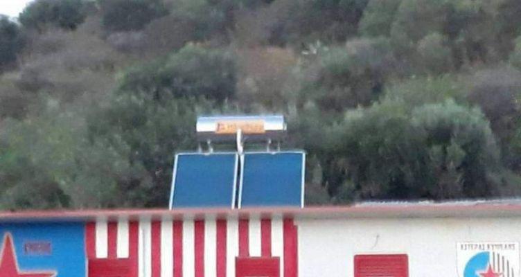 Κλοπή ηλιακού θερμοσίφωνα από το γήπεδο Κυψέλης