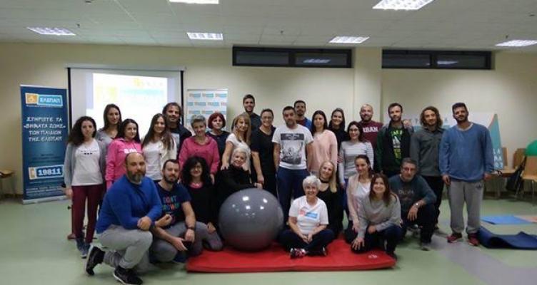 ΕΛ.Ε.Π.Α.Π. Αγρινίου: ''Μέθοδος Pilates – Ασκήσεις σταθεροποίησης – Βασικές Αρχές – Κλινικές Εφαρμογές''