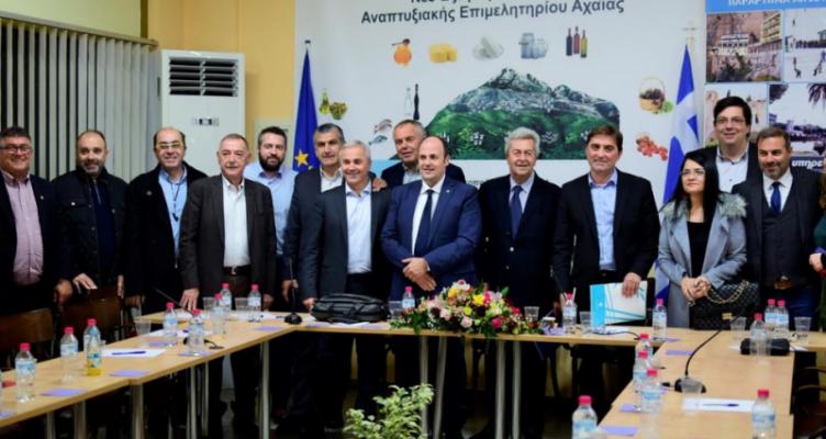 Αίγιο: 4η Συνεδρίαση Περιφερειακού Επιμελητηριακού Συμβουλίου Δ. Ελλάδος