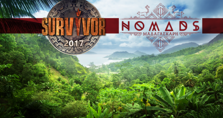 Είναι Οριστικό! Από το Survivor στο Nomads2 – Τα ονόματά τους