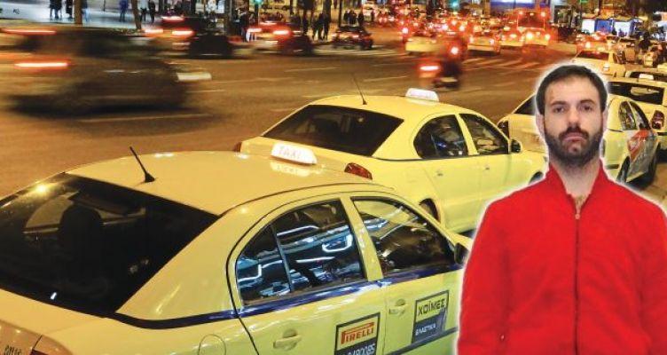 Κι άλλος ταξιτζής είχε πέσει θύμα σεξουαλικής παρενόχλησης από τον ηθοποιό;