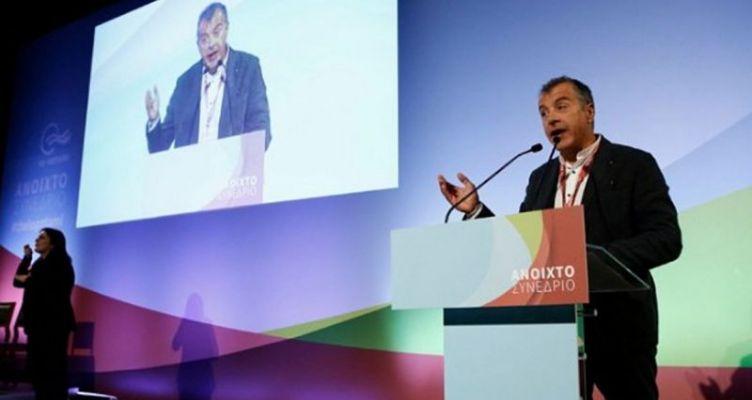Στ. Θεοδωράκης: Προϋπόθεση για το μέλλον, η συμμαχία της προοδευτικής Ελλάδας