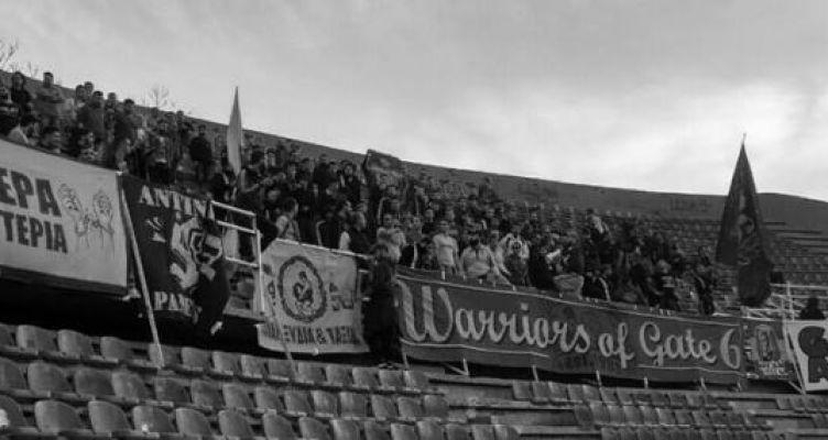 Θύρα 6 Warriors est.1981: Δεν σεβαστήκατε τίποτα