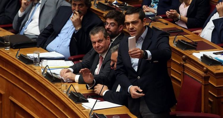 Τσίπρας: Σπουδαία ημέρα για το Κοινοβούλιο – Θα εφαρμοστούν όλες οι εξαγγελίες στη Δ.Ε.Θ.
