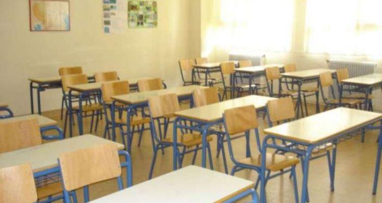 Καταγγελία της Β´ Ε.Λ.Μ.Ε.: Λειτουργικά κενά σε σχολεία της Αιτωλοακαρνανίας