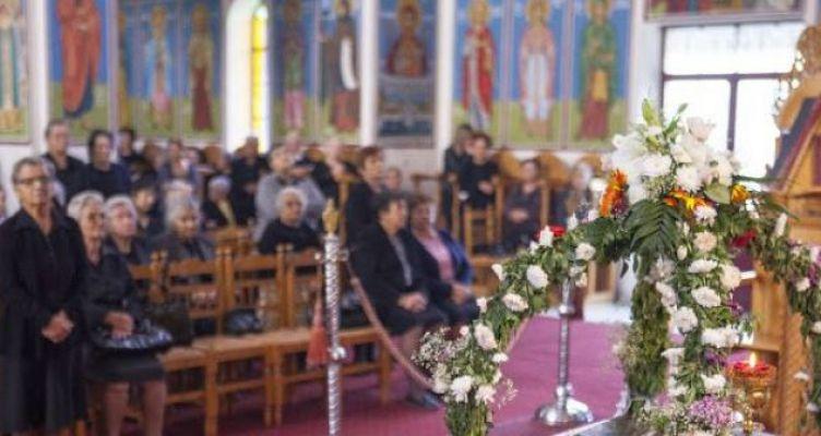 Εορτασμός Ανακομιδής Λειψάνων Αγ. Γεωργίου στο Βασιλόπουλο Ξηρομέρου (Φωτό)