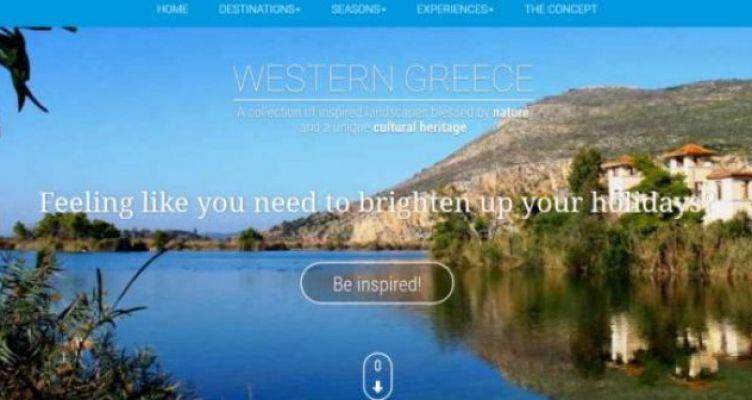 Με εμπλουτισμένο τουριστικό προϊόν η Δ. Ελλάδα τιμώμενη Περιφέρεια στην «34η Philoxenia»