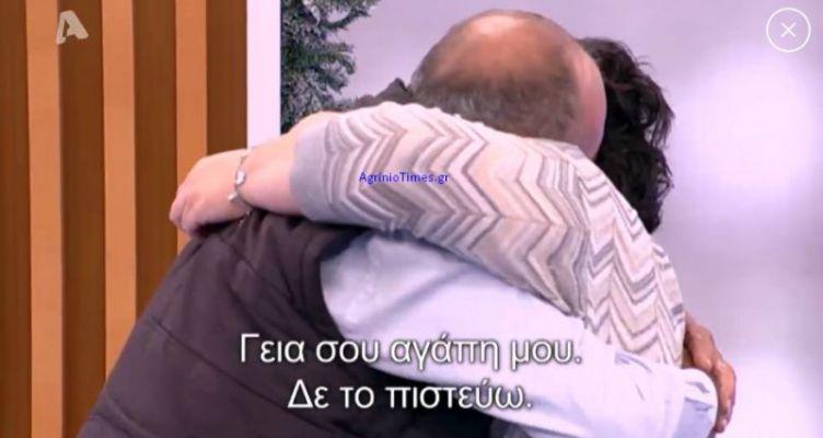 Ο 62χρονος από τον Αστακό Αιτ/νίας βρήκε την κόρη του 33 χρόνια μετά! (Βίντεο)